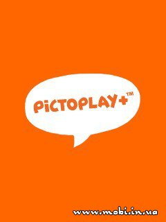 Pictoplay Plus