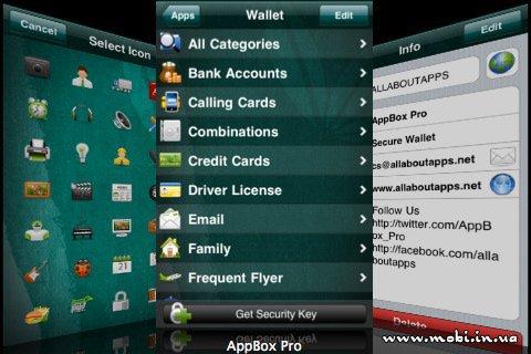AppBox Pro 1.7.0
