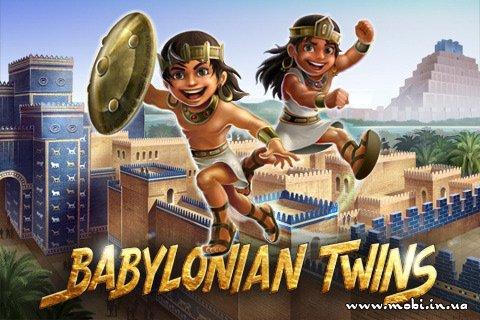 Babylonian Twins Premium 1.2
