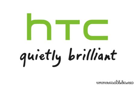 HTC присоединяется к битве с Apple