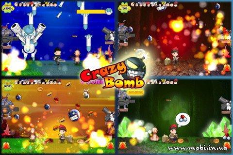 CrazyBomb: Gold 1.0