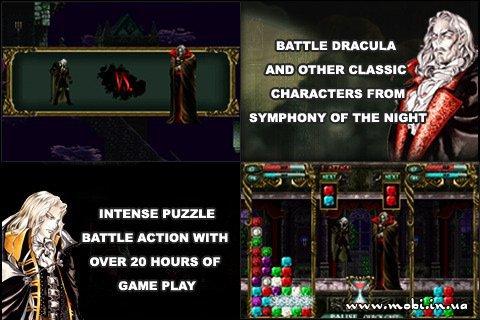 Castlevania Puzzle: Encore of the Night 1.0.0