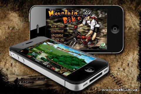 MountainBikeJumpEx 1.0
