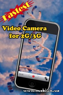 iFast VideoCamera for iPhone 2G/3G 2.0