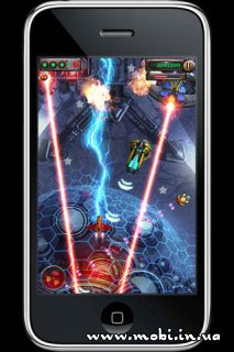 Roswell Fighter 1.3