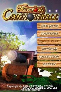 Newton's Cannonball 1.0