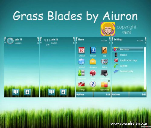 Grass Blades by Aiuron