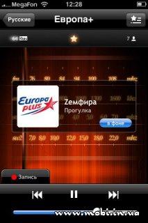 iRusRadio Pro 4.1