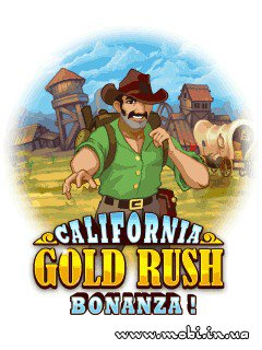 California Gold Rush Bonanza!