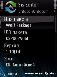 SISEditor 0.70