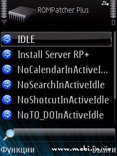 Патчи для Symbian 9.1, 9.2, 9.3, 9.4