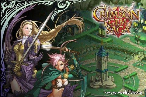 Crimson Gem Saga 1.1.1