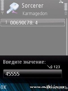 Sorcerer 1.62
