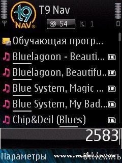 T9 Nav 2.50