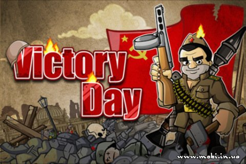 Victory Day 1.1