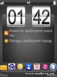 HD Desktop 4.1