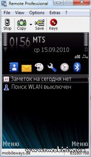 Remote S60 Professional 3.00.959