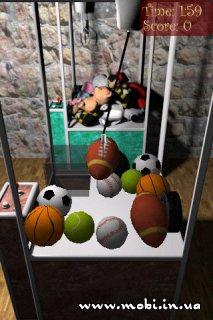 Arcade Claw 1.0