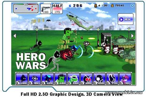 Hero Wars 1.1
