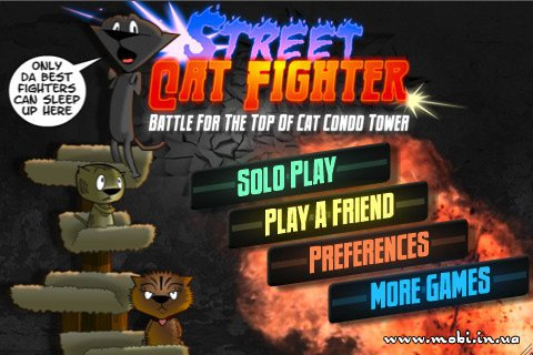 Street Cat Fighter 1.0