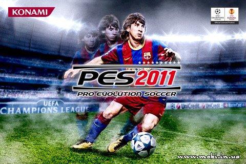 PES 2011 – Pro Evolution Soccer 1.1.0