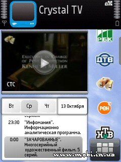 Crystal TV 2.44 Beta