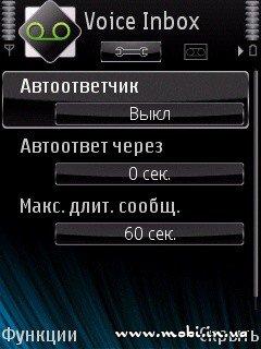 Voice Inbox 1.11.135