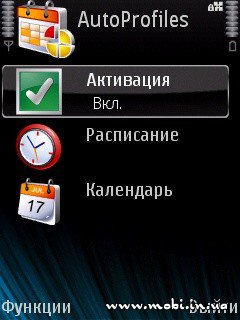 AutoProfiles 3.03