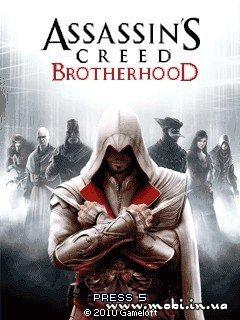 Assassins Creed: Brotherhood