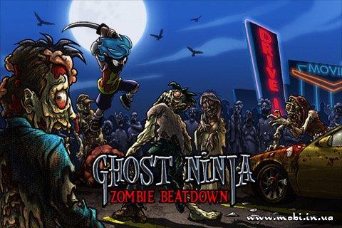 Ghost Ninja: Zombie Beatdown 1.0.2