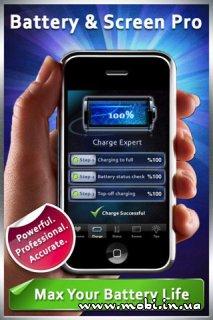 Battery & Screen Pro 4.0