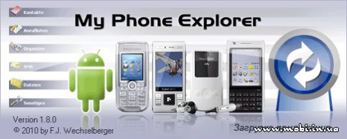 MyPhoneExplorer 1.8.0
