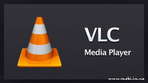 VLC Media Player 1.1.0