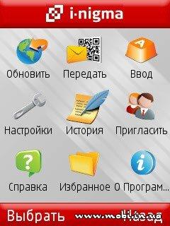 i-Nigma Reader 3.09.01