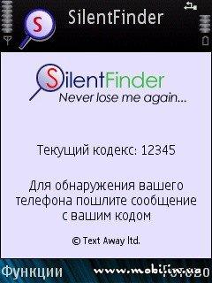 Silent Finder 2.00
