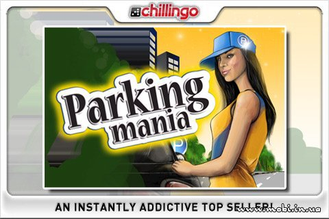 Parking Mania 1.5
