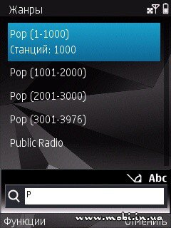 Nokia Internet Radio 1.15 / 1.01
