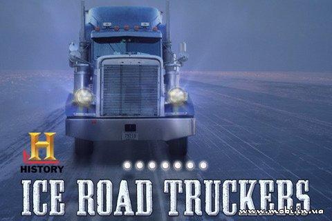 Ice Road Truckers 1.3