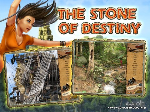 The Stone of Destiny HD 2.1