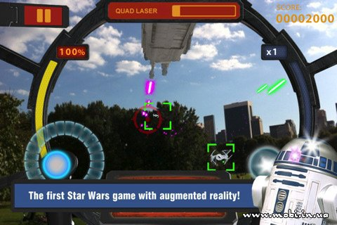 Star Wars Arcade: Falcon Gunner 1.0
