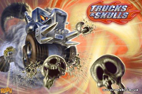 Trucks and Skulls 1.2