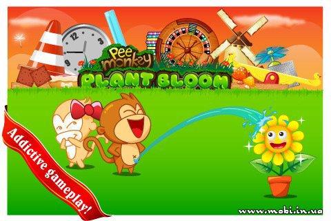 Pee Monkey Plant Bloom 1.0.0