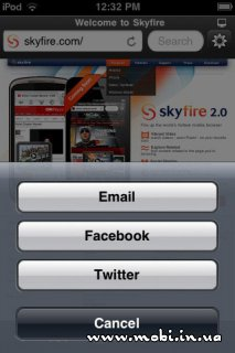 Skyfire Web Browser 2.1.0