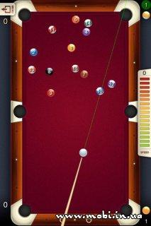Pool 2.5