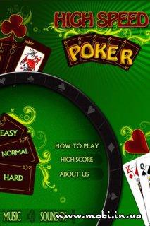 High Speed Poker 1.0