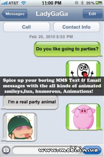 Animated Emotions™ for MMS Text Message, Email!!! 2.3