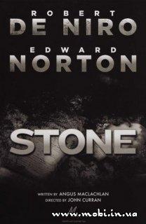 Стоун / Stone (2010/DVDRip/mp4)