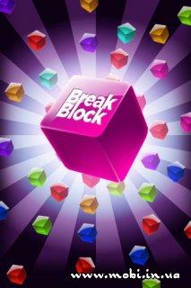 BreakBlock 1.0