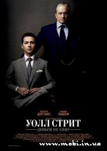 Уолл Стрит: Деньги не спят / Wall Street: Money Never Sleeps (2010/HDRip/mp4)