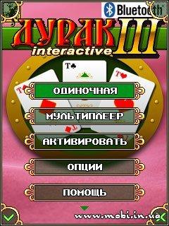 Durak Interactive 3 (classic)
